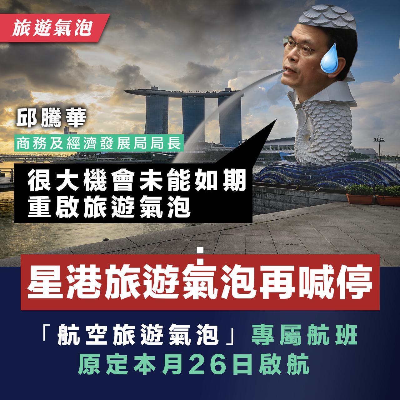 新加坡疫情再度升溫
