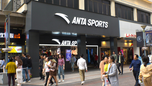 Nearly 40% of Anta Sports stores in mainland China have resumed business