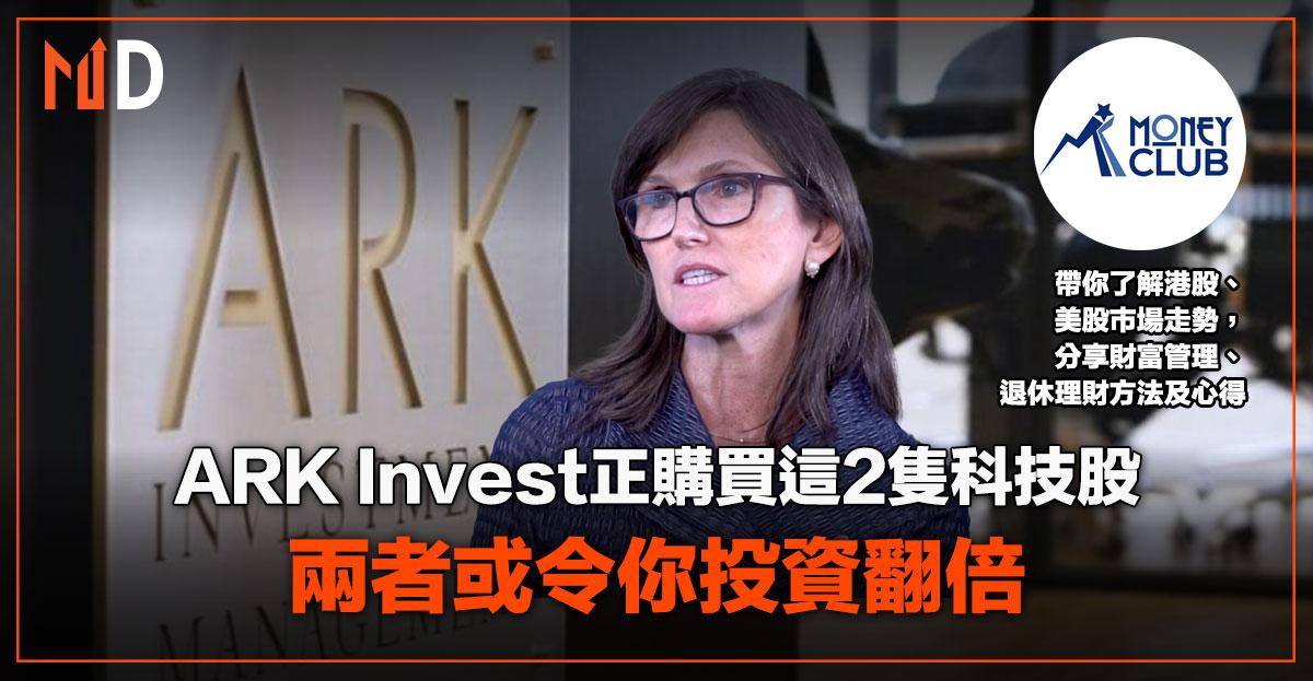 ARK Invest Cathie Wood