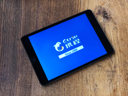 China's new epidemic eases, Ctrip prepares for recovery