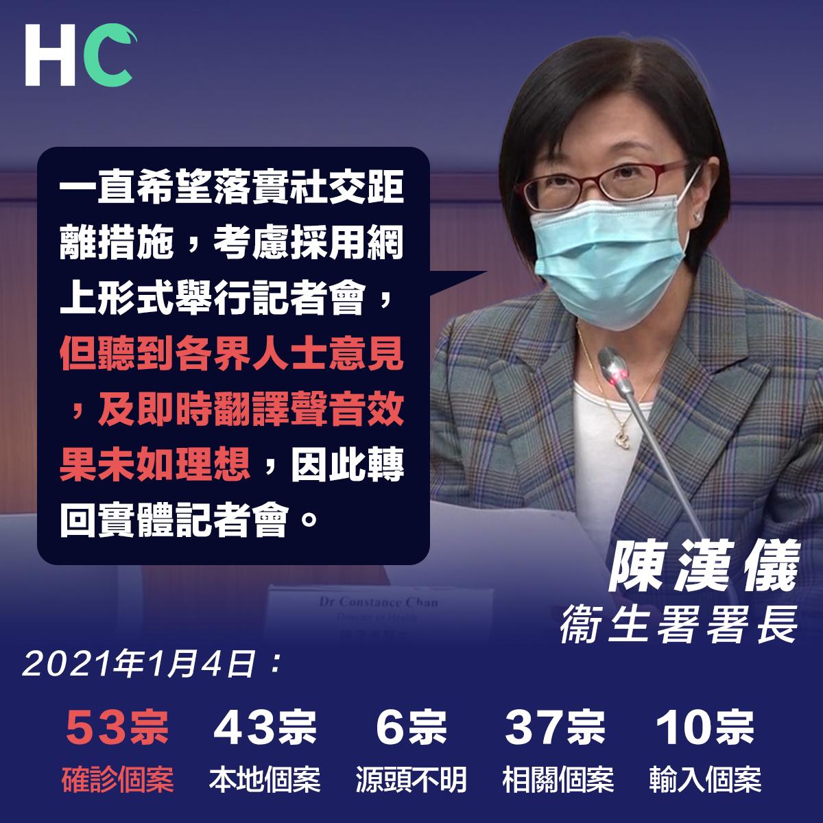 陳漢儀:聽到社會各界人士意見 轉回實體記者會