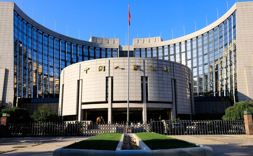 The People's Bank of China launched a new MLF, but did not lower the MLF interest rate