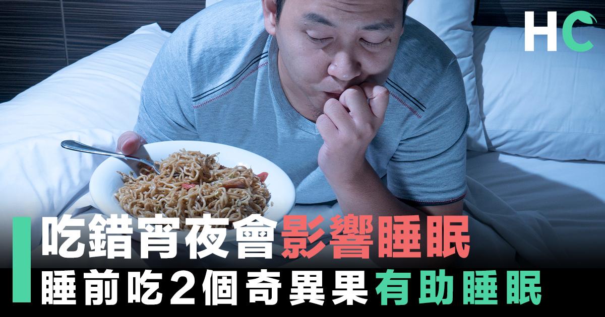 男人睡前在床上吃宵食