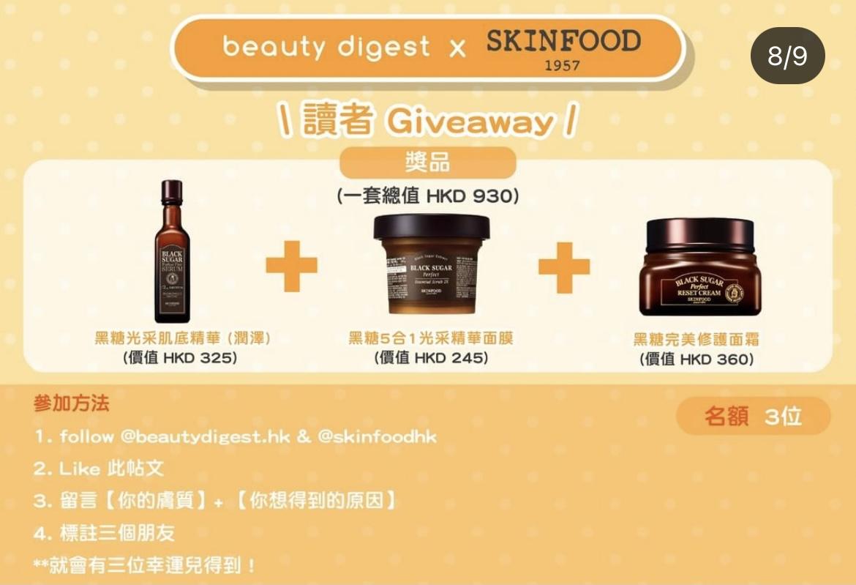 Beauty Digest giveaway