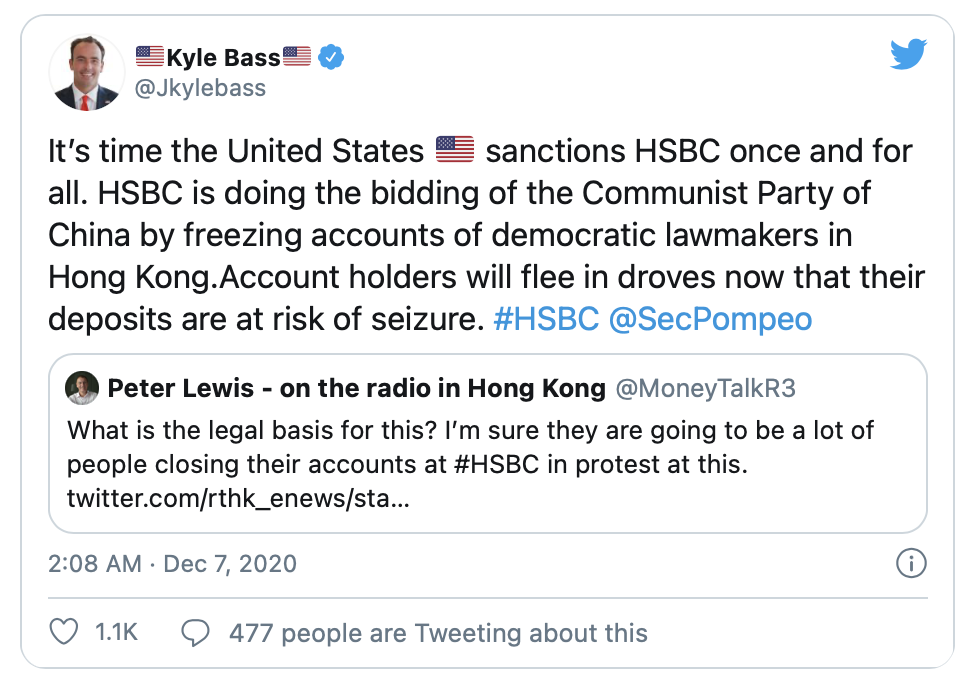 滙豐銀行及Kyle Bass